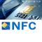 Jak łatwo odczytać historię transakcji z karty kredytowej – ciekawe zastosowania NFC.