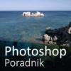 Prostowanie fotografii za pomocą narzędzia Miarka
