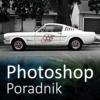 Zdjęcia motoryzacyjne – dodatkowe efekty