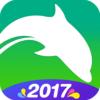 Mobilna przeglądarka z logo delfina – Dolphin